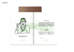 Passport details from the game based children's program designed to educate them on nature, community and art.