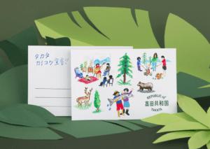 Postcard for Takata Republic