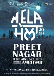 festivalposter_mela_samiasingh