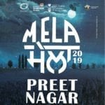 Poster and logo for Preet Nagar Residency