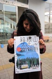Poster illustration for Hakoneyama festival, Japan